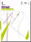 "Copertina catalogo ""3� Premio Lissone Design - Street Furniture"""