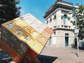 Al MAC: un weekend dedicato all'arte con le proposte di AMACI e F@Mu