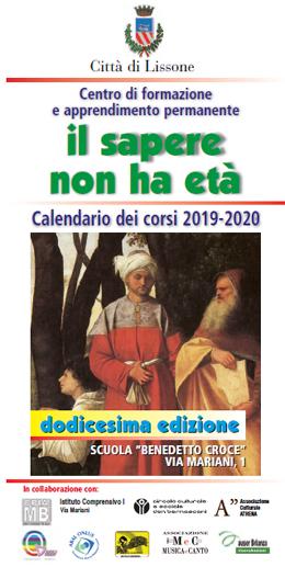 """particolare brochure 12^ edizione de """"Il Sapere non ha età"""""""