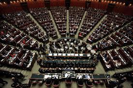 Immagine Parlamento italiano