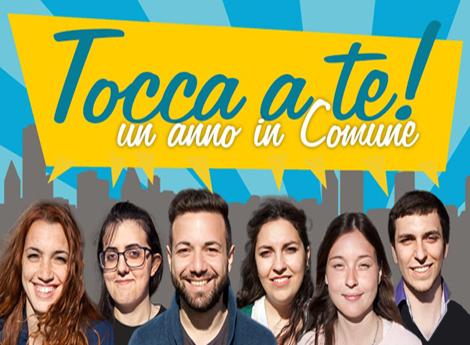 Immagine locandina SERVIZIO CIVILE BANDO 2017
