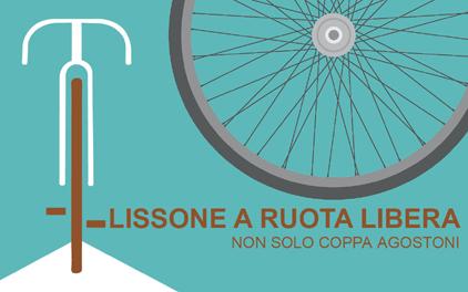 LISSONE A RUOTA LIBERA - non solo Coppa Agostoni