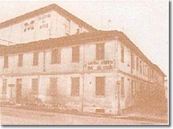 Foto storica edificio Selettiva del Mobile ora sede del nuovo palazzo municipale