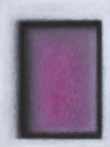 """""""Soglia rosa"""", 2019, 80x60 cm"""