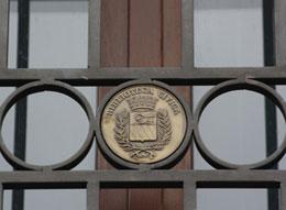 particolare facciata biblioteca