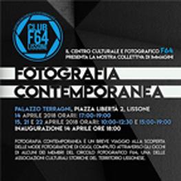 """Mostra collettiva """"FOTOGRAFIA CONTEMPORANEA"""""""
