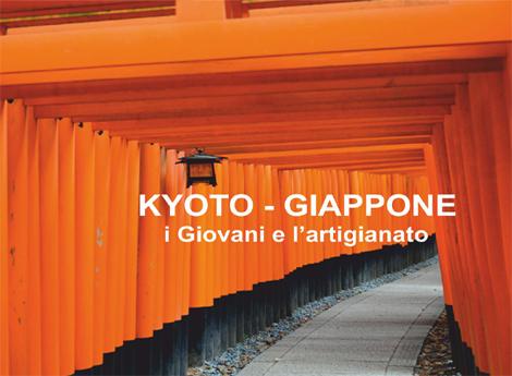 KYOTO - GIAPPONE  I giovani e l'artigianato